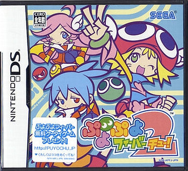 Image for Puyo Puyo Fever 2