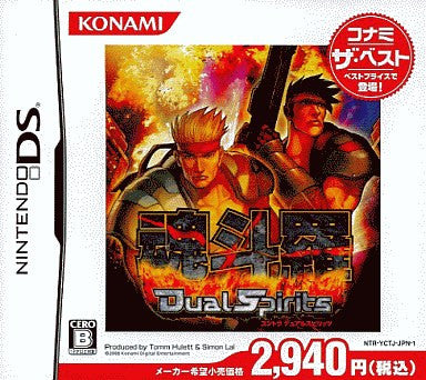 Image for Contra: Dual Spirits (Konami the Best)