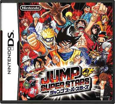 Image for Jump Super Stars