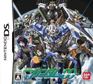Image for Mobile Suit Gundam 00