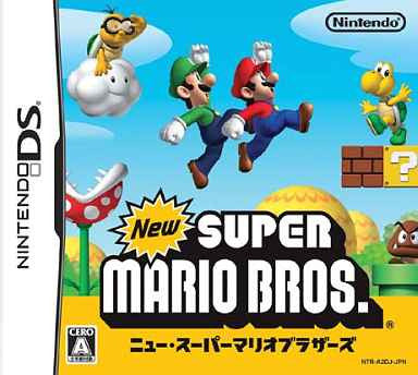 Image for New Super Mario Bros.