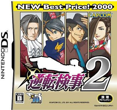 Image 1 for Gyakuten Kenji 2 (Best Price! 2000)