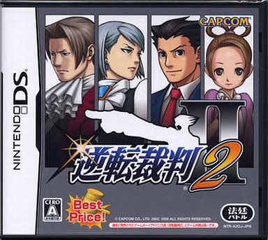 Image 1 for Gyakuten Saiban 2 (Best Price) / Phoenix Wright: Ace Attorney Justice for All