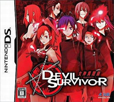 Image for Megami Ibunroku: Devil Survivor