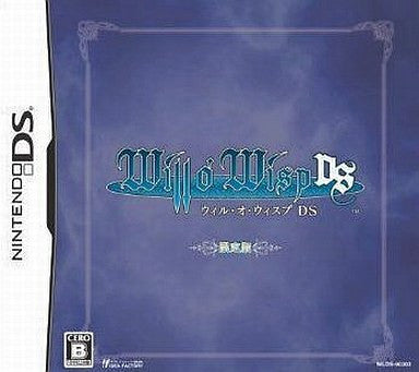 Image 1 for Will O' Wisp DS [Limited Edition]