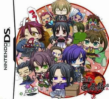 Image for Hakuouki: Yuugi Roku DS