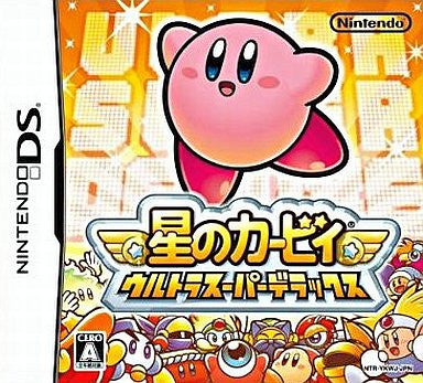 Image 1 for Hoshi no Kirby: Ultra Super Deluxe