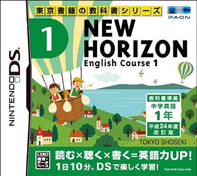 Image for New Horizon English Course 1