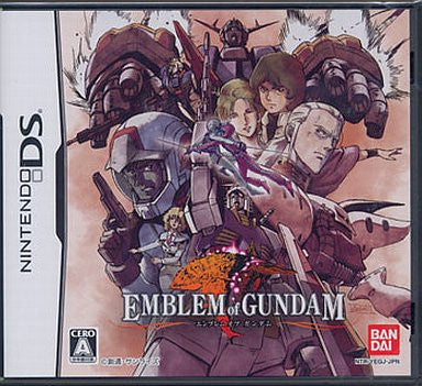 Image 1 for Emblem of Gundam