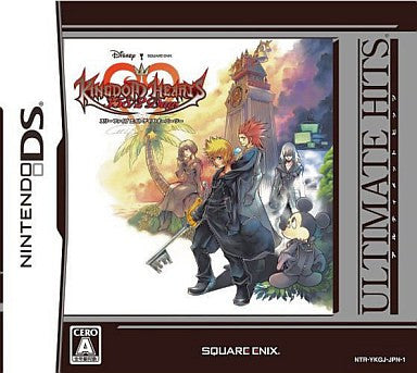 Image 1 for Kingdom Hearts 358/2 Days (Ultimate Hits)