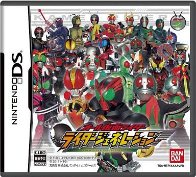 Image for All Kamen Rider: Rider Generation