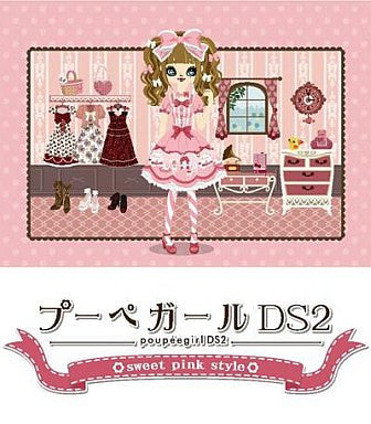 Image 1 for Poupee Girl DS 2: Sweet Pink Style
