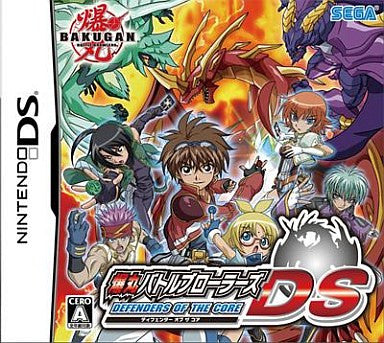 Image for Bakugan Battle Brawlers DS: Defenders of the Core