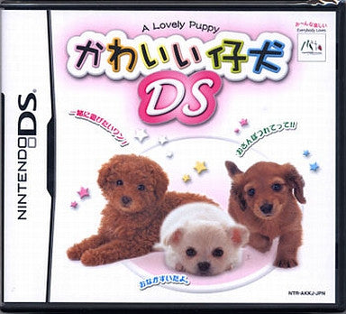 Image for Kawaii Koinu DS