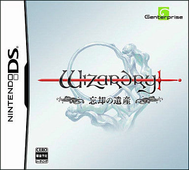 Image 1 for Wizardry ~Boukyoku no Issan~ [Amazon.co.jp Limited Edition]