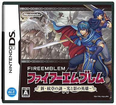 Image 1 for Fire Emblem: Shin Monshou no Nazo Hikari to Kage no Eiyuu [DSi Enhanced]