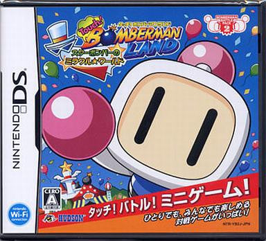 Image 1 for Touch! Bomberman Land: Star Bomber no Miracle * World