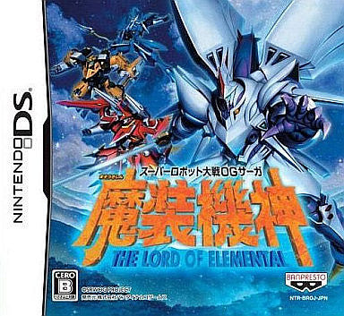 Image for Super Robot Taisen OG Saga: Masou Kishin - The Lord of Elemental