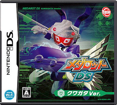 Image for Medarot DS: Kuwagata Version