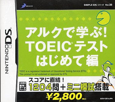 Image for Simple DS Series Vol. 38: Arc de Minitsuku! TOEIC Test Start