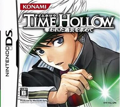 Image for Time Hollow: Uwareta Kako o Motome