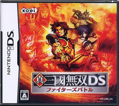 Image 1 for Shin Sangoku Musou DS: Fighter's Battle