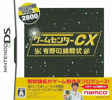 Image for Game Center CX: Arino no Chousenjou (Welcome Price 2800)