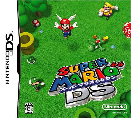Image 1 for Super Mario 64 DS