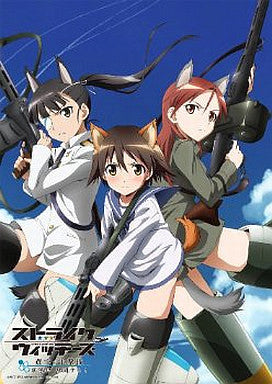 Image for Strike Witches: Aoi no Dengekisen - Shin Taichou Funtousuru!