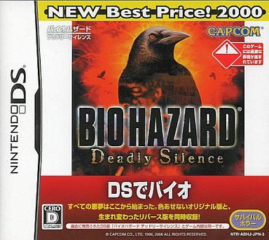 Image for BioHazard: Deadly Silence (Best Price! 2000)