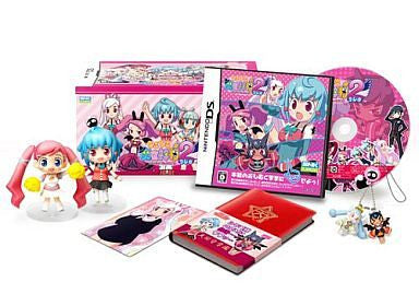 Image 1 for Dokidoki Majo Shinpan! 2 DUO [First Print Limited Edition Box]