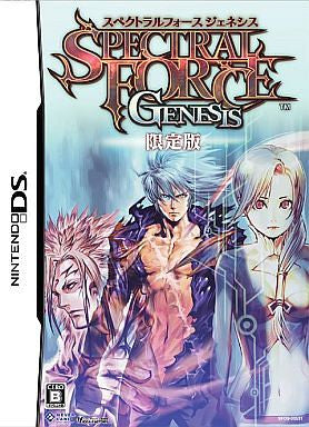 Image for Spectral Force Genesis [Limited Edition]