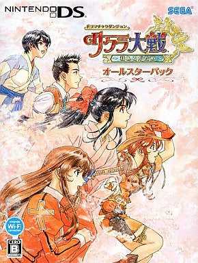 Image 1 for Dramatic Dungeon: Sakura Taisen [Allstar Pack]