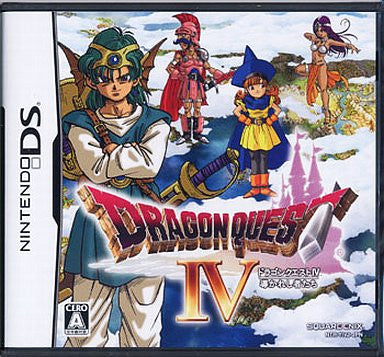 Image for Dragon Quest IV: Michibikareshi Monotachi