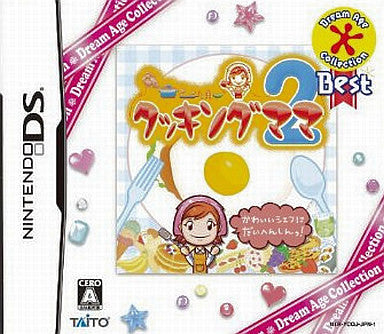 Image 1 for Cooking Mama 2 (Dream Age Collection Best)