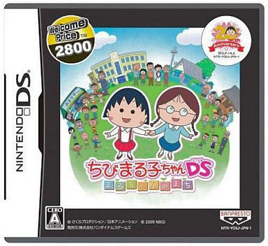 Image 1 for Chibi Maruko-Chan DS: Maru-Chan no Machi (Welcome Price 2800)