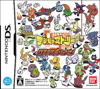 Image for Digimon Story: Lost Evolution