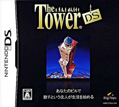 Image for The Tower DS