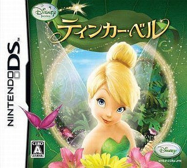 Image 1 for Disney Fairies: Tinker Bell