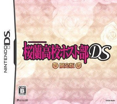 Image 1 for Ouran Koukou Host Club DS [Limited Edition]
