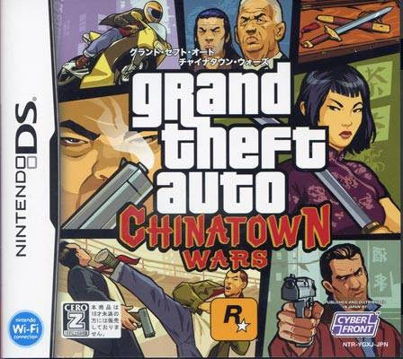 Image 1 for Grand Theft Auto: Chinatown Wars