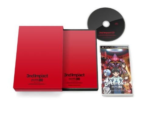 Neon Genesis Evangelion: 3rd Impact [Limited Edition]