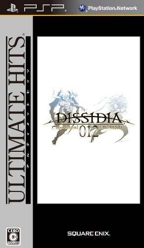 Image 1 for Dissidia 012: Duodecim Final Fantasy [Ultimate Hits]