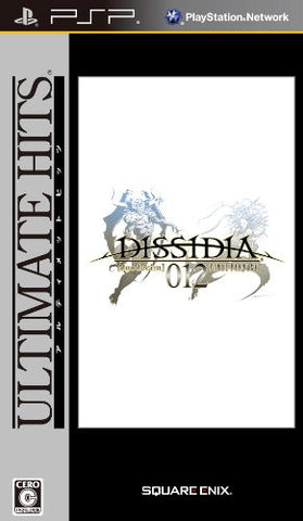 Image for Dissidia 012: Duodecim Final Fantasy [Ultimate Hits]