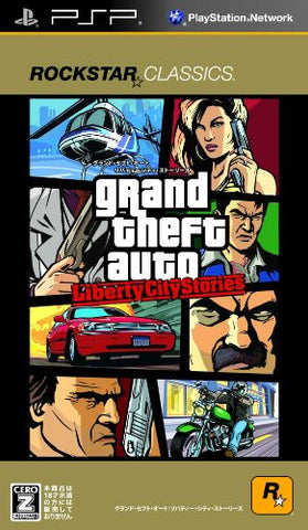 Image for Grand Theft Auto: Vice City Stories (Rockstar Classics)