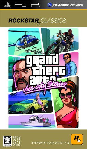 Image 1 for Grand Theft Auto Libert City Stories (Rockstar Classics)