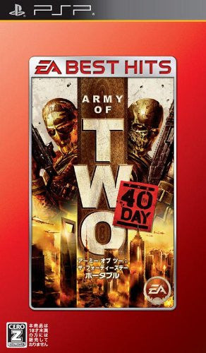 Image 1 for Army of Two: The 40th Day (EA Best Hits)