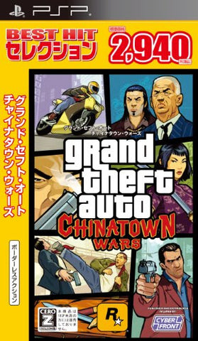 Image for Grand Theft Auto: Chinatown Wars (PSP Best Hits)