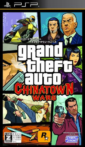 Image for Grand Theft Auto: Chinatown Wars