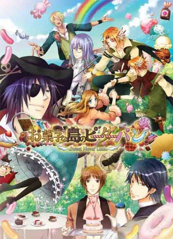 Image for Okashi na Shima no Peter Pan: Sweet Never Land [Limited Edition]